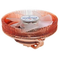 CNPS8900 Extreme CPU Cooler, Socket 1150/1155/1156/1366/775/FM1/AM3/AM2, 60mm Height, Copper/Aluminum, Retail